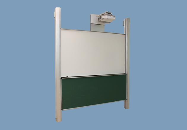 Triumphboard Doppelschiebetafel